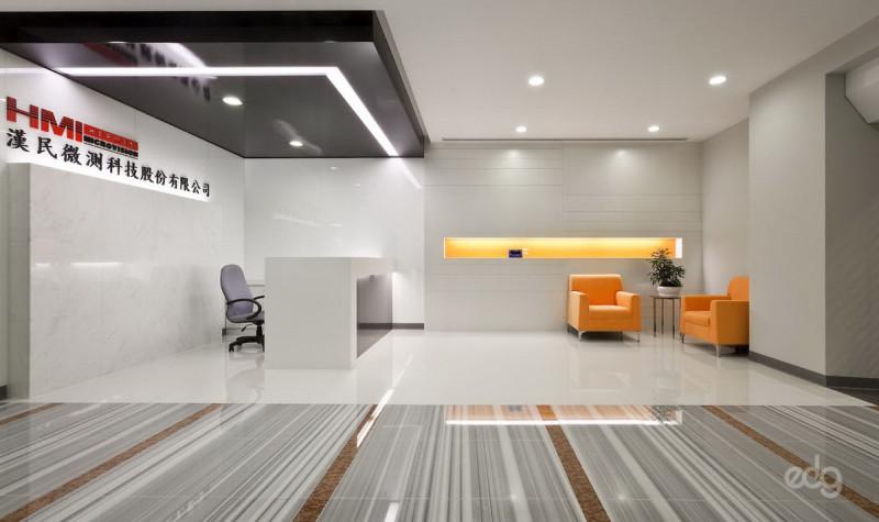 Hermes Microvision, Inc. Hsinchu Office