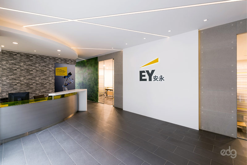 Ernst & Young Global Limited Hsinchu Office